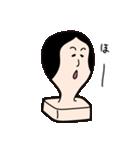 お餅の餅田海苔子と申します。(個別スタンプ:09)