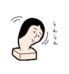 お餅の餅田海苔子と申します。(個別スタンプ:10)