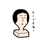 お餅の餅田海苔子と申します。(個別スタンプ:11)