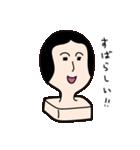 お餅の餅田海苔子と申します。(個別スタンプ:12)