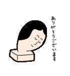 お餅の餅田海苔子と申します。(個別スタンプ:13)