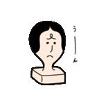 お餅の餅田海苔子と申します。(個別スタンプ:15)