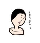 お餅の餅田海苔子と申します。(個別スタンプ:16)