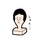 お餅の餅田海苔子と申します。(個別スタンプ:17)
