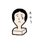 お餅の餅田海苔子と申します。(個別スタンプ:18)