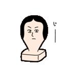 お餅の餅田海苔子と申します。(個別スタンプ:20)