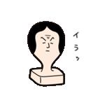 お餅の餅田海苔子と申します。(個別スタンプ:21)