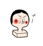 お餅の餅田海苔子と申します。(個別スタンプ:22)