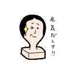 お餅の餅田海苔子と申します。(個別スタンプ:24)