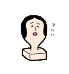 お餅の餅田海苔子と申します。(個別スタンプ:26)