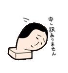 お餅の餅田海苔子と申します。(個別スタンプ:27)