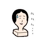 お餅の餅田海苔子と申します。(個別スタンプ:28)