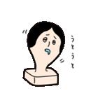お餅の餅田海苔子と申します。(個別スタンプ:31)