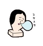 お餅の餅田海苔子と申します。(個別スタンプ:32)