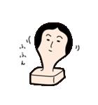 お餅の餅田海苔子と申します。(個別スタンプ:34)