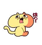 きゃんわいいねことうさぎ(個別スタンプ:02)