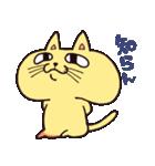 きゃんわいいねことうさぎ(個別スタンプ:05)