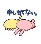 きゃんわいいねことうさぎ(個別スタンプ:12)