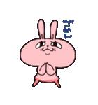 きゃんわいいねことうさぎ(個別スタンプ:17)