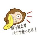どうも猿です。(個別スタンプ:02)