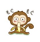 どうも猿です。(個別スタンプ:03)