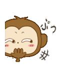 どうも猿です。(個別スタンプ:04)