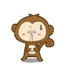 どうも猿です。(個別スタンプ:11)