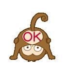 どうも猿です。(個別スタンプ:13)