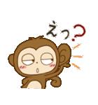 どうも猿です。(個別スタンプ:16)