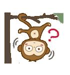 どうも猿です。(個別スタンプ:17)