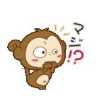 どうも猿です。(個別スタンプ:18)
