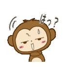 どうも猿です。(個別スタンプ:19)