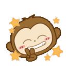 どうも猿です。(個別スタンプ:21)
