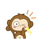 どうも猿です。(個別スタンプ:22)