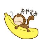 どうも猿です。(個別スタンプ:24)
