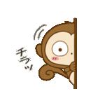 どうも猿です。(個別スタンプ:27)