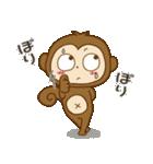 どうも猿です。(個別スタンプ:32)