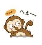 どうも猿です。(個別スタンプ:33)