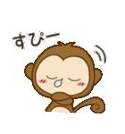 どうも猿です。(個別スタンプ:35)