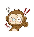 どうも猿です。(個別スタンプ:36)