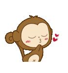 どうも猿です。(個別スタンプ:37)