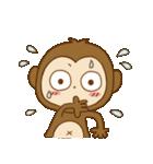 どうも猿です。(個別スタンプ:38)