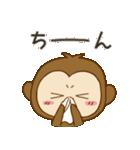 どうも猿です。(個別スタンプ:39)