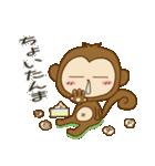 どうも猿です。(個別スタンプ:40)