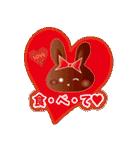 バレンタイン・ホワイトデー・好ウサ応援6(個別スタンプ:1)