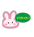 バレンタイン・ホワイトデー・好ウサ応援6(個別スタンプ:10)