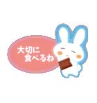 バレンタイン・ホワイトデー・好ウサ応援6(個別スタンプ:11)