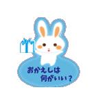 バレンタイン・ホワイトデー・好ウサ応援6(個別スタンプ:13)