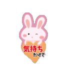 バレンタイン・ホワイトデー・好ウサ応援6(個別スタンプ:15)