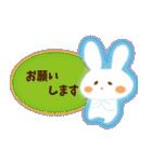 バレンタイン・ホワイトデー・好ウサ応援6(個別スタンプ:17)